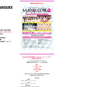 MARQUEE Fes. 11/5 1部