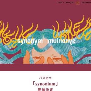 パスピエ  「synonium」