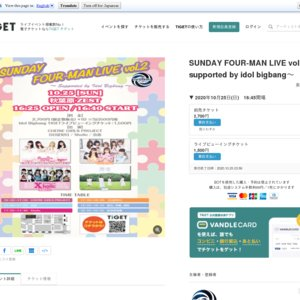 SUNDAY FOUR-MAN LIVE vol.2~supported by idol bigbang~