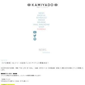 神宿「THE LIFE OF IDOL」発売記念イベント 10/22
