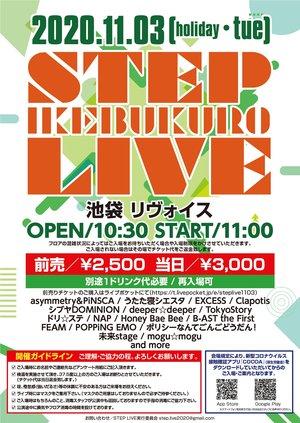 ikebukuro STEP LIVE@池袋リヴォイス 2020.11.03