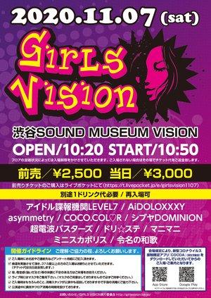 GIRLS VISION@渋谷VISION 2020.11.07