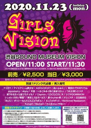 GIRLS VISION@渋谷VISION 2020.11.23