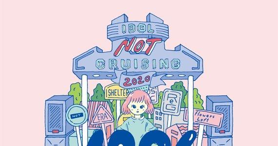 iDOL not CRUISING 2020 Flowers LOFT 3部
