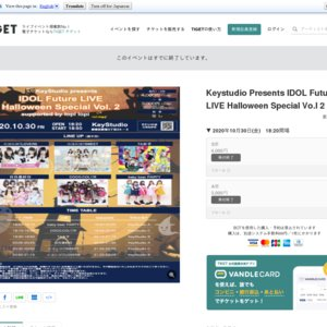 IDOL Future LIVE Halloween Special Vo.l 2 2020.10.30