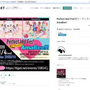 Perfect Idol Fes! 初ツーマンライブ『AmaBee!!』