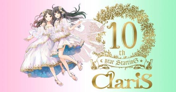 ClariS 10th Anniversary Precious LIVE ~Gift~