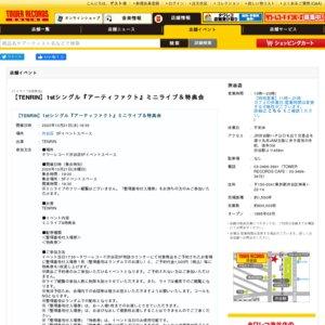 TENRIN 1stシングル『アーティファクト』ミニライブ&特典会 10/21
