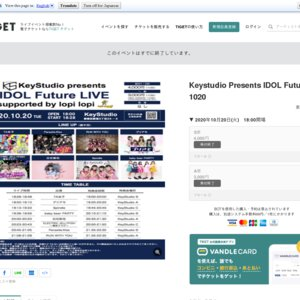 IDOL Future LIVE 1020 supported by lopi lopi