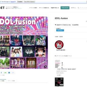 iDOL-fusion(2020/11/3)