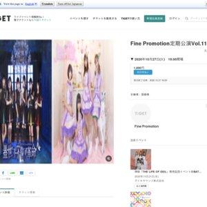 Fine Promotion定期公演Vol.115