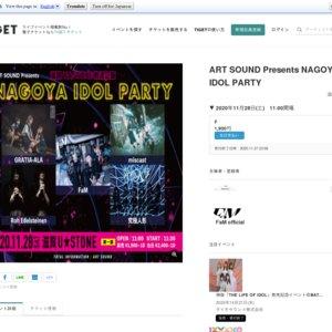 ART SOUND Presents NAGOYA IDOL PARTY【1部】