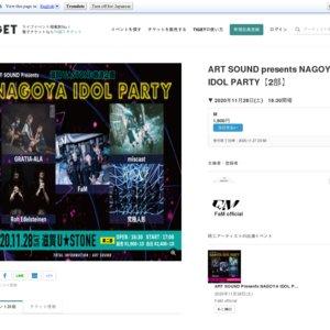 ART SOUND Presents NAGOYA IDOL PARTY【2部】