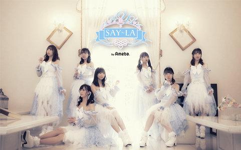 アイドルカレッジ/SAY-LA/Jewel☆Rouge/MyDearDarlin' 4マンLIVE