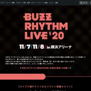バズリズム LIVE 2020 2日目