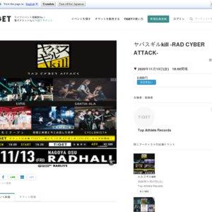 ヤバスギルkill -RAD CYBER ATTACK-