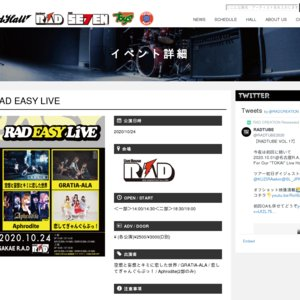 RAD EASY LIVE 2020/10/24 1部
