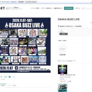 OSAKA BUZZ LIVE 2020/11/07
