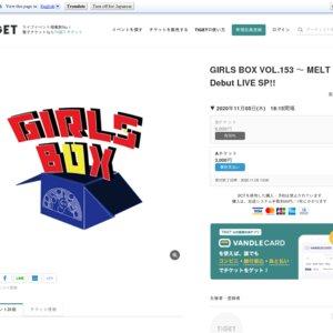 GIRLS BOX VOL.153 〜 MELT Debut LIVE SP!!