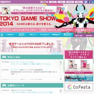 東京ゲームショウ2014 一般公開日1日目