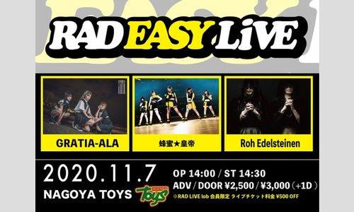 RAD EASY LIVE 2020/11/07 1部
