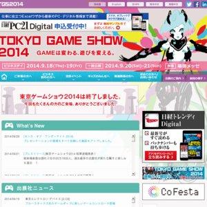 東京ゲームショウ2014 一般公開日2日目