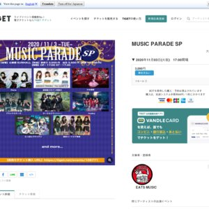 MUSIC PARADE SP(2020/11/3)