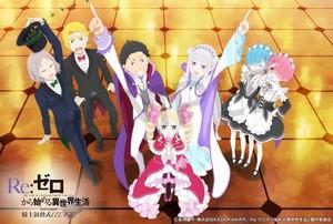【時間変更】『Re:ゼロから始める異世界生活』2nd season 騎士叙勲式 UTAGE 夜公演