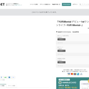 YURiMental デビュー1stワンマンライブ~YUR1Mental~