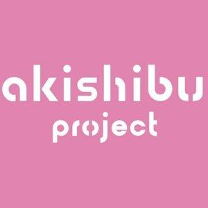 アキシブproject 定期公演 (2020/11/17)