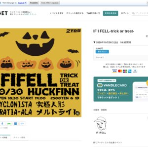 2YOU MAGAZINE presents IF I FELL-trick or treat-