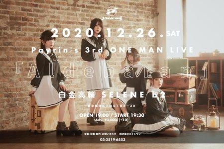 Payrin's 3rd ONEMAN LIVE 『Aldebaran』