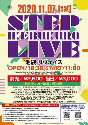 ikebukuro STEP LIVE@池袋リヴォイス 2020.11.07
