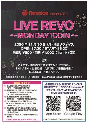 LIVE REVO ~MONDAY 1COIN~ 2020.11.30