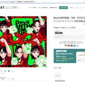 Devil ANTHEM.「UP」発売記念アウトストアイベント @新宿BLAZE