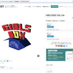 GIRLS BOX VOL.154