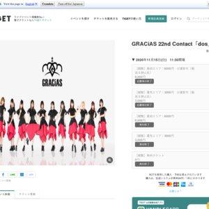 GRACiAS 22nd Contact「dos」