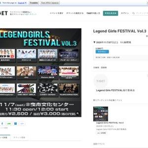 Legend Girls FESTIVAL Vol.3