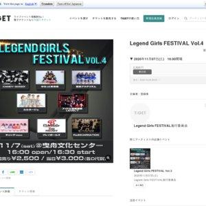 Legend Girls FESTIVAL Vol.4