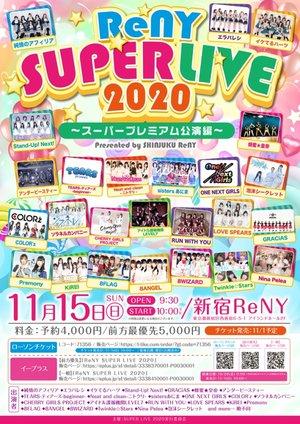 「ReNY SUPER LIVE 2020」Presented by SHINJUKU ReNY〜スーパープレミアム公演編〜 2020.11.15