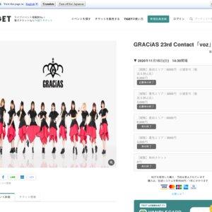GRACiAS 23rd Contact「voz」