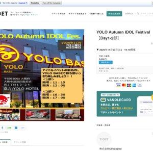 YOLO Autumn IDOL Festival【Day1-2部】