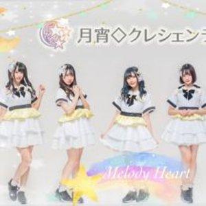*♫‧˚ Melody Heart X ルナクレ☾.˖٭*一日女僕 ♪   11/20