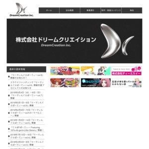 りーでぃんぐ☆ぱーてぃーvol.8 ② 11月17日 15:00