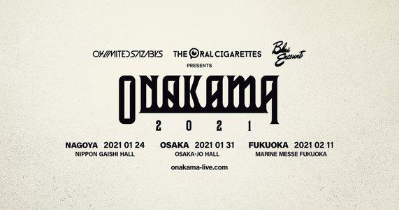 ONAKAMA 2021 大阪
