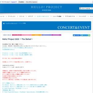 Hello! Project 2020 〜The Ballad〜 静岡 12/6