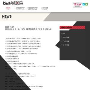 11/25(水)リリース「UP」CD発売記念イベント 12/20