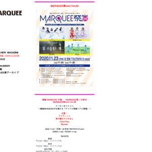 MARQUEE祭 Vol.77