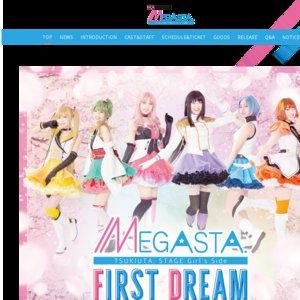 「ツキウタ。」ステージ Girl's Side MEGASTA.『FIRST DREAM -あなたとみるはじめてのゆめ-』 4/9 12:30