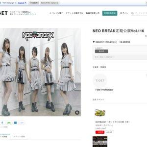NEO BREAK定期公演Vol.116